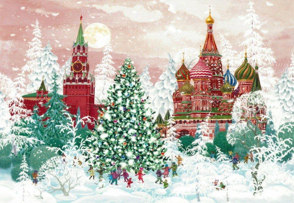 Открытка с новым годом из москвы