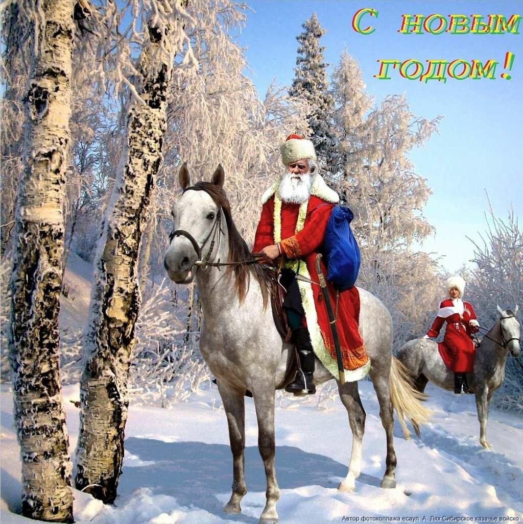 Кавказский поздравления на новый год