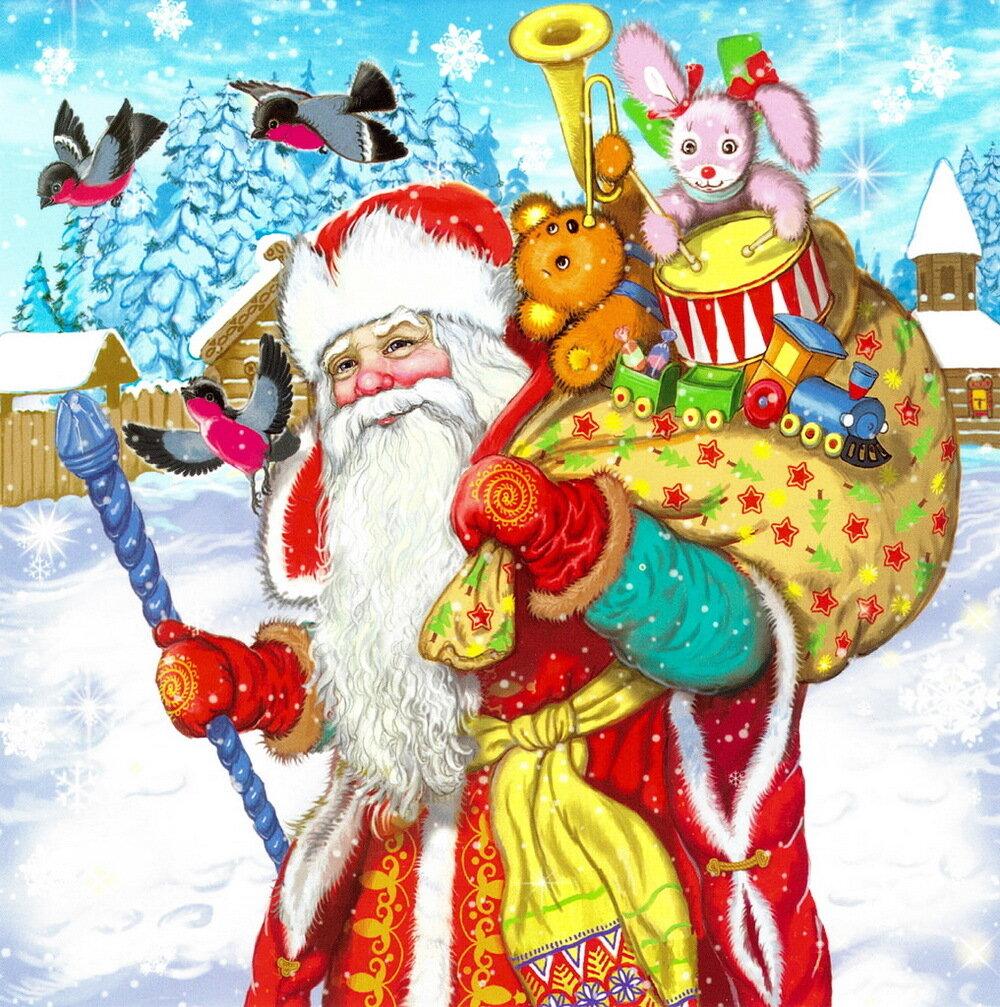 Дед мороз с новым годом картинки