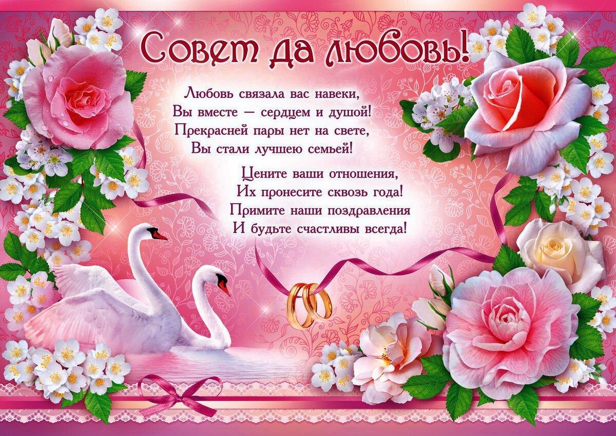 Поздравления с юбилеем у азербайджанцев кубики