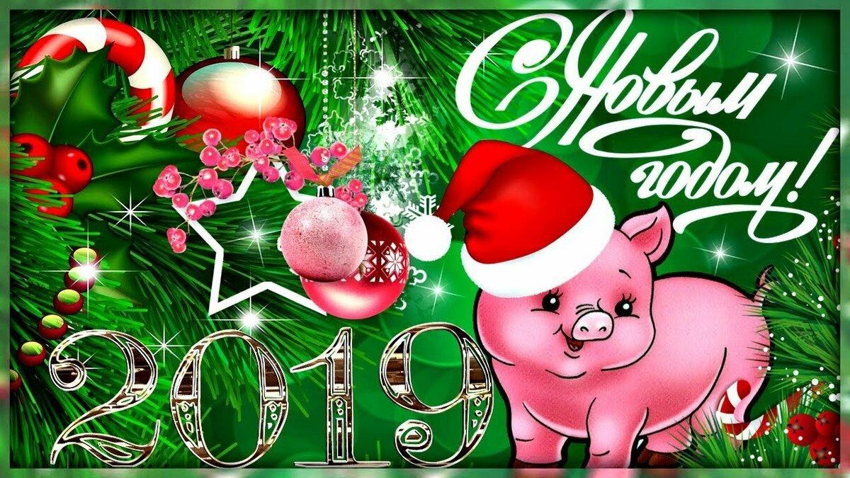 высотного открытки с новым годом для ватсап волшебницы все