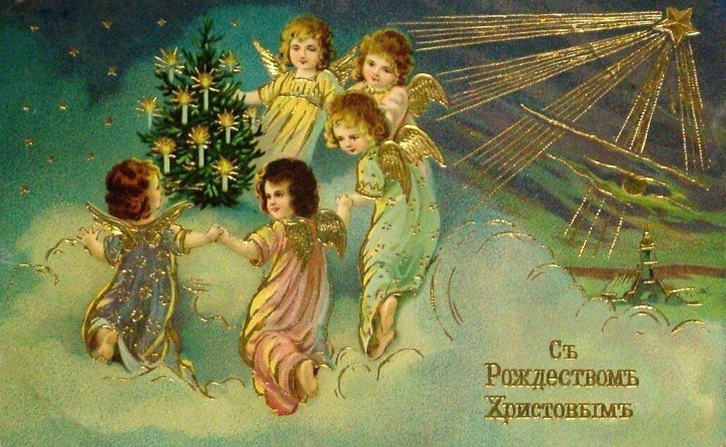 Светлого рождества старые открытки, открытка днем