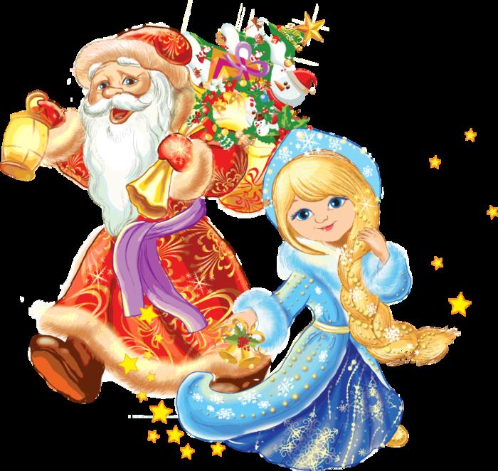 Картинка дед мороз и снегурочка для детей на прозрачном фоне
