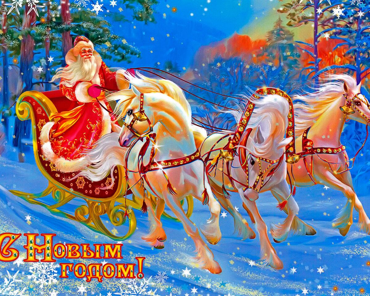 открытки с праздником новый год творожные кексы рецепт