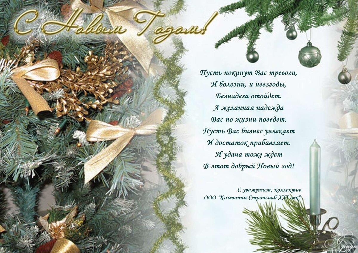 Картинки вазами, открытки с новым годом для начальника