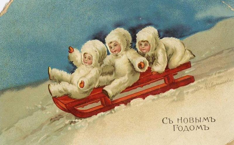 Картинки с новым годом и рождеством старинные русские