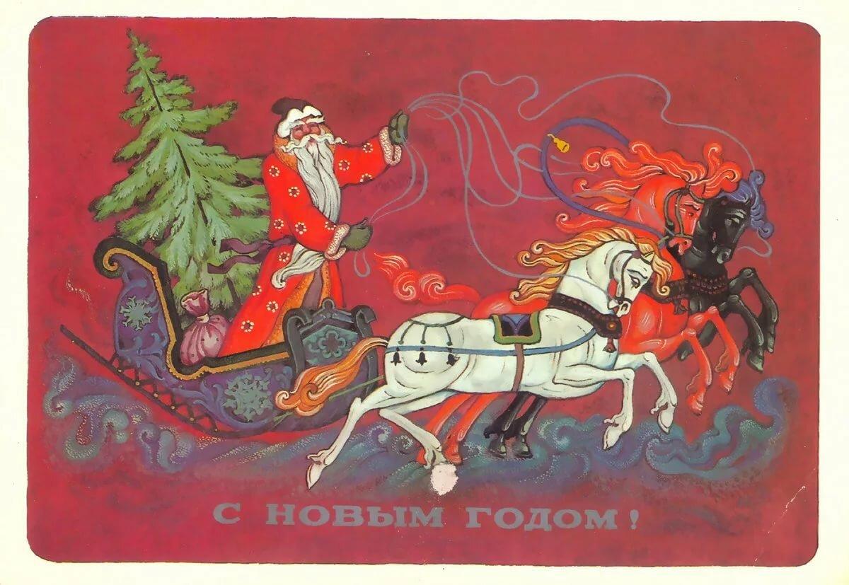 Советские новогодние открытки 1981 год, для отправки почте