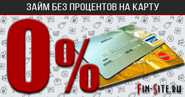потребительский кредит в райффайзенбанке процентная ставка спб