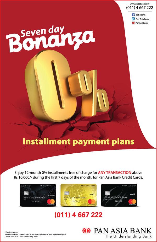 азия кредит банк онлайн банкинг