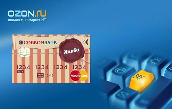 заявка на кредит наличными онлайн в омске займер онлайн заявка