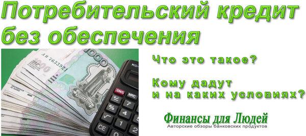 как снять деньги с кредитной карты без процентов сбербанк форум
