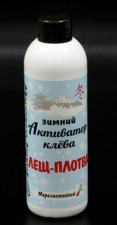 Зимний активатор клёва в Далматове