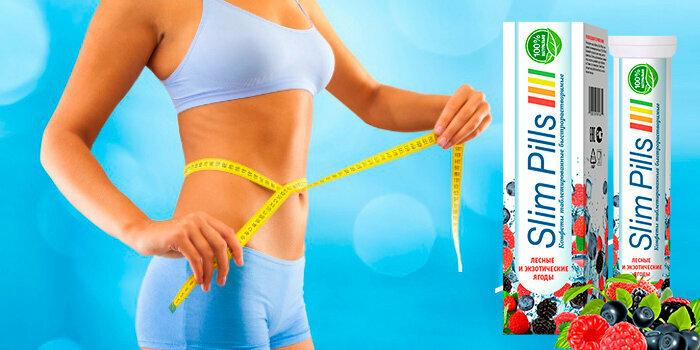 SlimPills для похудения в Йошкар-Оле