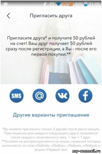 Официальный сайт микрозайма