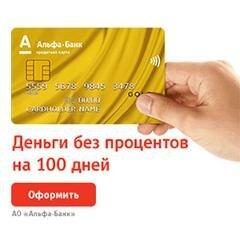 заказать заявку банк