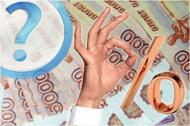 Где можно оформить кредит с плохой кредитной историей и просрочками в перми
