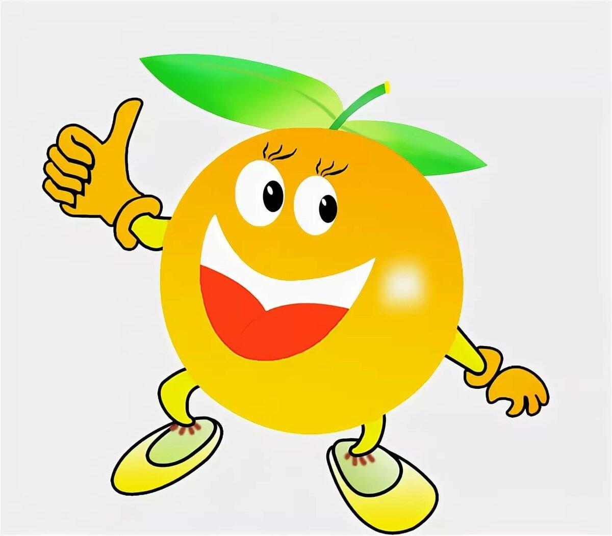 Эмблема апельсин картинка