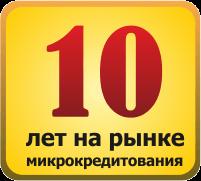 Взять кредит в таразе на взять кредит на жилье в украине