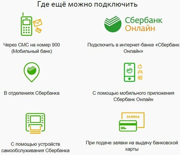 онлайн заявка на кредит по номеру телефона можно ли взять кредит в банку