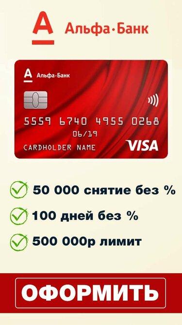 Устройство телефонной связи утс-30.02-6