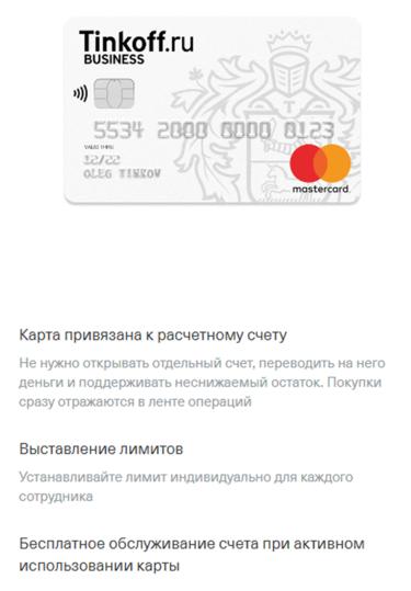 банк открытие официальный сайт личный кабинет зарегистрироваться