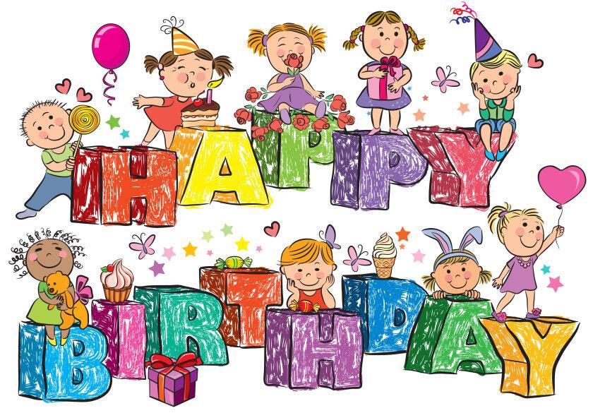 Рисунок на открытку с днем рождения для детей, учителю. картинки