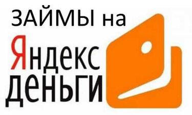 скб банк узнать статус заявки