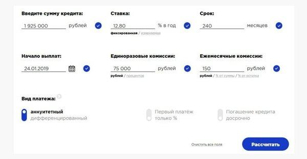 восточный банк займ на карту онлайн
