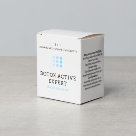 Крем-маска Botox Active Expert в Краматорске