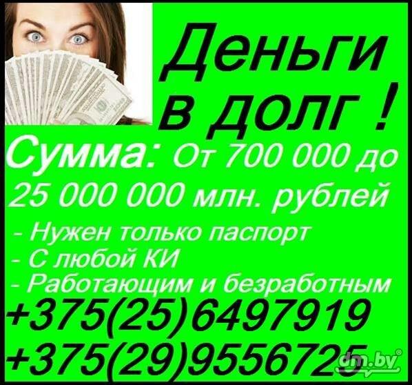 Курган онлайн заявка на кредит наличными банки челябинска взять кредит