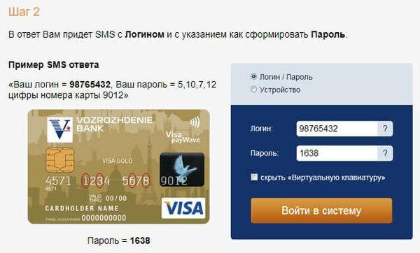 Коммерческий кредит предоставляется в виде