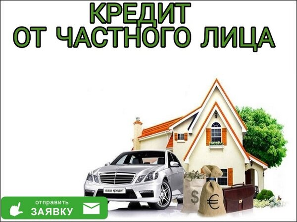Условия получения потребительского кредита в сбербанке для пенсионеров