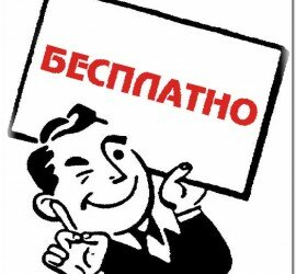 Хоум кредит банк златоуст телефон