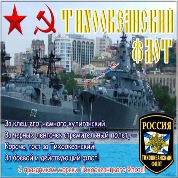 Поздравления с праздником воздушного флота россии