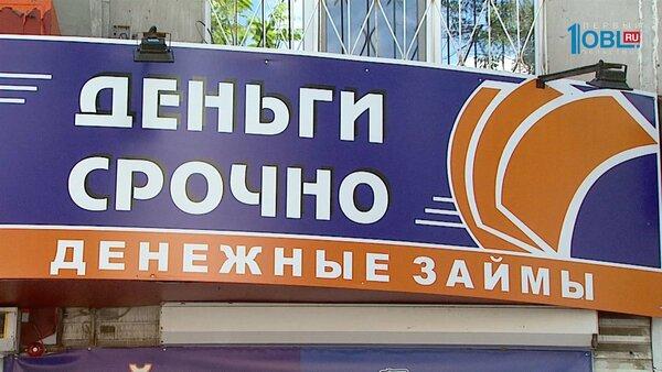Оформить кредит онлайн на карту не выходя из дома борисоглебск