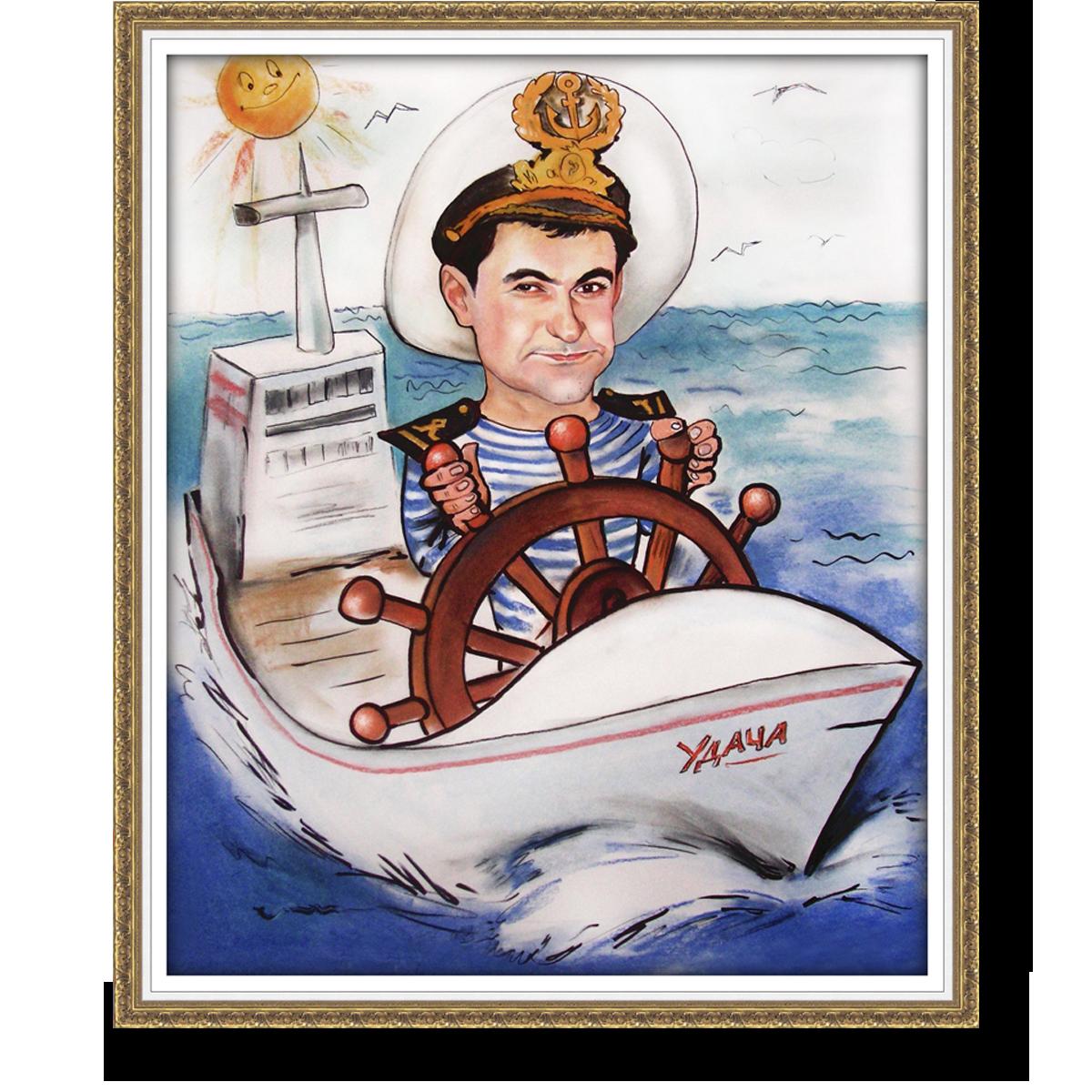 Морские поздравления моряков
