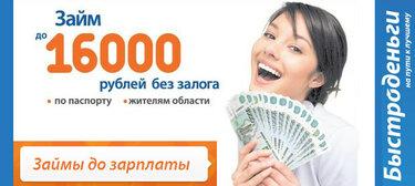 Займ ваши деньги личный