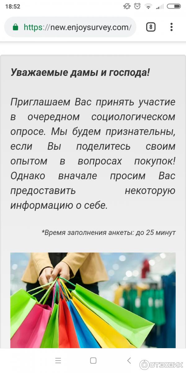 мигкредит оплата по номеру договора банковской картой
