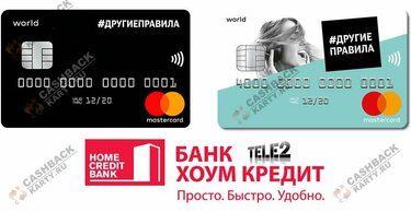 Оформить кредитную карту на дом rsb24.ru