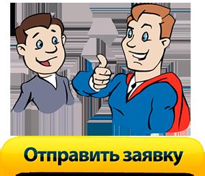 где можно взять деньги под залог квартиры челябинск