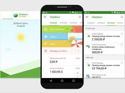 займ приложение на телефон как оплатить кредит почта банк через сбербанк онлайн инструкция