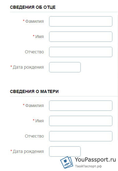Бесплатные юридические консультации в свао москва
