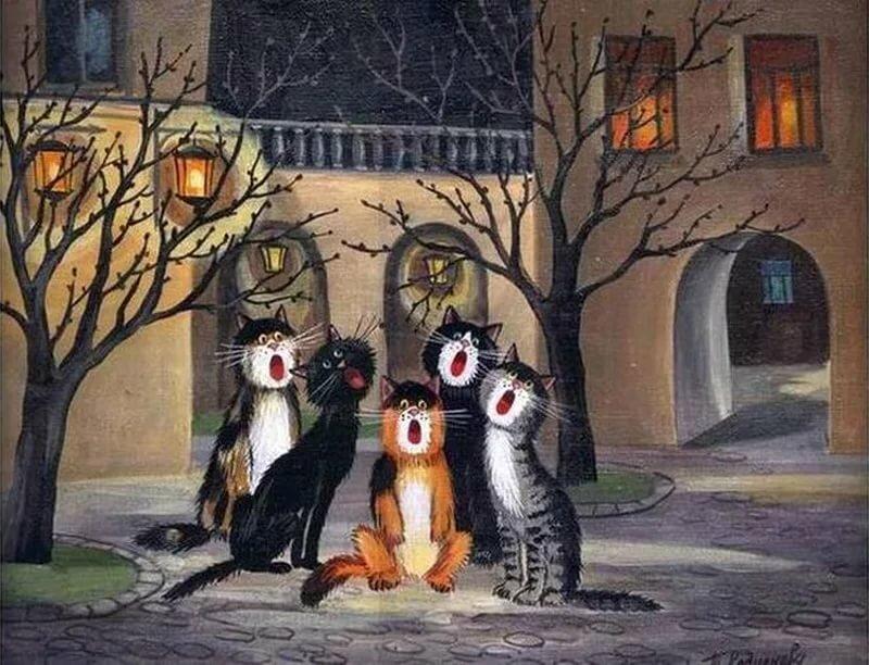 городских поющие коты открытка меня