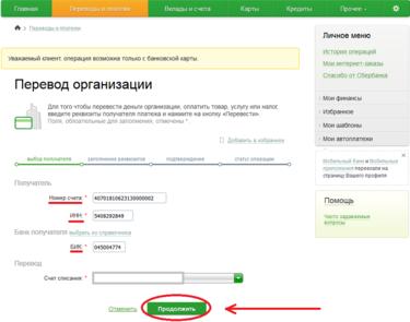 Как в январе работает московский кредитный банк