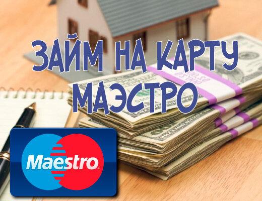 рассчитать кредит онлайн бесплатно