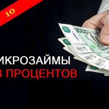 gett такси официальный сайт москва