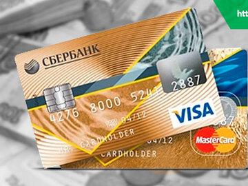 Яндекс займы на банковскую карту