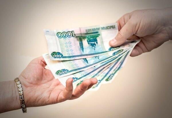 деньги в долг у частного лица краснодар без предоплаты лето банк онлайн заявка кредитная