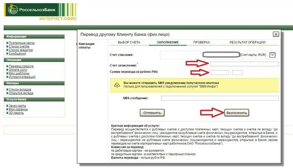 хоум кредит банк личный кабинет оплатить кредит онлайн