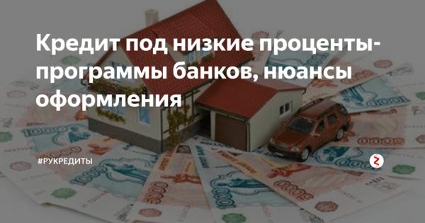 уровень кредитного рейтинга банков россии
